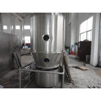 Buy cheap Vertical Fluid Bed Dryer , Rotary Fludised Bed Dryer 0.45 Air Compressed from Wholesalers