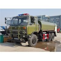 Buy cheap Dongfeng 6x6 12000L 12M3 12tons Full Drive Fire Water Tank Truck Off Road Forest Fire Fighting Truck from Wholesalers