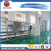 Buy cheap Large Scales Water Treatment Systems Filling Line Mineral Water Purification from Wholesalers