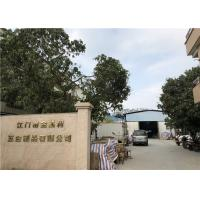 Jiangmen City JinKaiLi Hardware Products Co.,Ltd