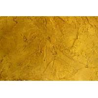 Buy cheap Decorative Textured Building Wall Coating from Wholesalers