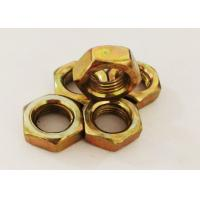 China Yellow Zinc Plating M12 Hex Nut 1.25mm Pitch Fastening The Machine Parts factory