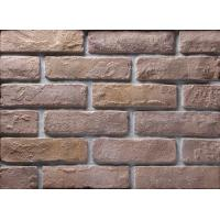 Buy cheap Type A  series,Fire clay brick ,thin veneer decoration wall brick, antique texture clay bricks for building from Wholesalers