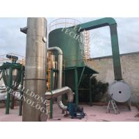 Buy cheap Durable Laboratory Spray Dryer , Explosion Resistance Powder Dryer Machine from Wholesalers