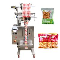 China 50g 200g 1kg Electric Granule Packing Machine For Cashew Nuts 20-50bags/Min factory
