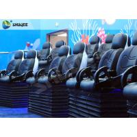 China 3 DOF Motion Seat 5D Simulator System for Home Movie Theater factory