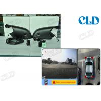 Buy cheap Bmw 3Series 360 Car Parking Sensor System Internal HD Camera Resolution 720P, Four-way DVR from Wholesalers