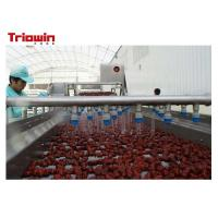 Buy cheap High Speed Automatic Fruit And Vegetable Processing Line Red Date Crusher from Wholesalers