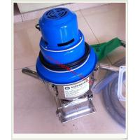 Blue 300G Automatic Vacuum Hopper Loader with Carbon Brush Motor/Blue 300G hopper loader for our Germany Customer
