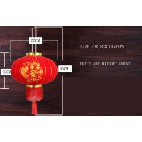 China chinese red lantern traditional red chinese lantern red silk lanterns for new year factory