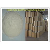 Buy cheap HCL 14252-80-3 Local Anesthetic Powder , Bupivacaine Hydrochloride Topical Anesthetic Drugs from Wholesalers