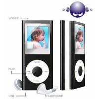 Buy cheap MP4 Player (SA-206,1.5 from Wholesalers