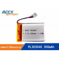China Rechargeable 303040 Lithium polymer battery 3.7V 300mah for bluetooth speaker factory