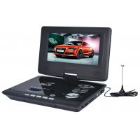 China 7.8 Inch Portable DVD Player, Game & Analog TV Function on sale