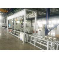 Buy cheap Semi - Automatic Reversal Machine For Compact Busbar Assembly from Wholesalers