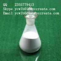 Buy cheap Vitamin E Acetate Security clearance ycwlb010xm@yccreate.com Model NO.: MV2  Function: Vitamins and Minerals Deficiency from Wholesalers
