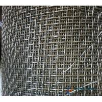 China Stainless Steel Plain Weave/Crimped Wire Mesh Used for Vibrating Screen factory