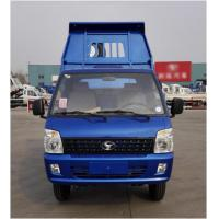 Quality Light Duty Dump Truck Assembly Line / Joint Venture Partners For Assembly for sale