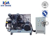 Buy cheap Durable High Pressure Piston Air Compressor With Pneumatic Control Unloading System from Wholesalers