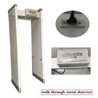 China Waterproof Walk Through Security Scanners 33 Detection Zones For Sensitive Mental factory