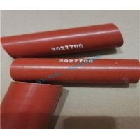 Buy cheap Apply toCumminsCrawler excavator parts3086055HOSE from wholesalers