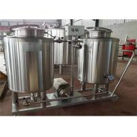 Buy cheap 200L Clean In Place Equipment from wholesalers