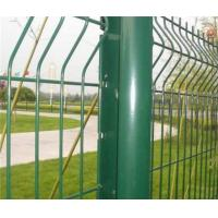 Buy cheap Municipal Fence from Wholesalers