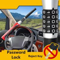 Buy cheap Car Steering Wheel Lock 5 - Digit Password Type Anti - Hydraulic Shear Safety Lock from Wholesalers