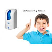 Buy cheap Electric plastic foaming soap dispenser Commercial Robust ABS childrens soap dispensers from Wholesalers