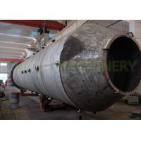 Buy cheap Stainless Steel Flue Gas Desulfurization Equipment , Industrial Desulfurization Tower from Wholesalers