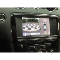 Buy cheap 360 Degree Around Bird View Car Reverse Camera System , Around View Monitoring System from Wholesalers