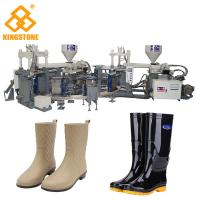Buy cheap Rain / Water Boot / Gumboot/ mineral worker boot Dual Injection MoldingMachine Rotary Type from Wholesalers
