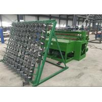 China Cast Iron Automatic Welded Wire Mesh Fence Machine For Panel High Efficient on sale
