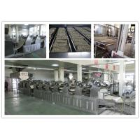 Buy cheap Cup Noodle Processing Machine , Convenient Operation Industrial Noodle Machine from Wholesalers