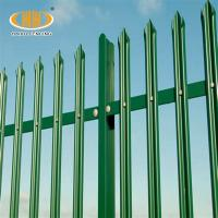 China China Hottest Sale D and W type Wholesale Colorful or galvanized Steel Palisade Fence / fencing on sale