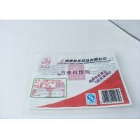 China Chop Beef Retort Pouch Packaging Vacuum Fragrance Storage Temperature Resistance on sale