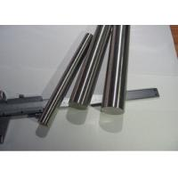 Buy cheap ASTMB348 surgical implant titanium rod from Wholesalers