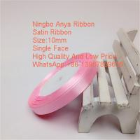 Hot Sales Wholesale Polyester Satin Ribbon,solid colour,single face,double face,100% polyester,ribbon