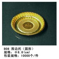 Buy cheap new design golden cake plate from Wholesalers