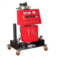 China CNMC -D polyurethane spray foam wall insulation machine on sale