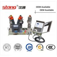 Buy cheap Stong Zw32-12m Type Outdoor High Voltage Vacuum Circuit Breaker from Wholesalers