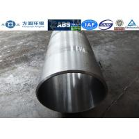 China 1.4307 F304 F316 F51 F53 F60 Stainless Steel Forged Sleeves Oil Cylinder Forgings factory