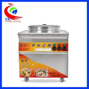 China Energy saving non - stick electric soup pot split  type soup boiler factory