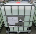 Buy cheap industrial water treatment Aminotris (methylene phosphonic acid) x-sodium salt (ATMP xNa) from Wholesalers