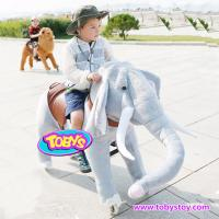 Quality Tobys Pony Cycle Stuffed Toys animal toy wholesale