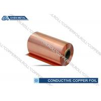 China High Conductive RA Red Copper Foil Shielding With Thickness 10μm - 150μm factory