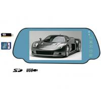 Buy cheap 7 inch Rear View Mirror from Wholesalers