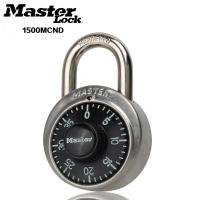 Buy cheap Stainless Steel Master Locker Padlock , Industry Management Circular Turntable Code Lock from Wholesalers