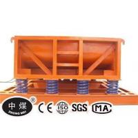 Buy cheap See all categories GZD Minerals Feeder from Wholesalers