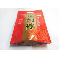 Buy cheap Custom Laminated Packaging Pouches Printed Back Seal for Pharmaceutical And from wholesalers